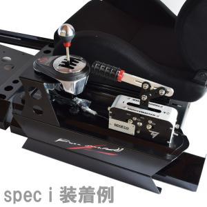 Sparco Mod TH8A併設用シフトベース&レールセット GTD-spec i 専用 ハンドブレーキ スパルコモッド 設置|rossomodello
