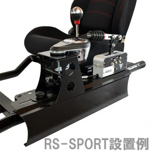 Sparco Mod TH8A併設用シフトベース&レールセット GTD RS SPORT専用 サイドブレーキ スパルコモッド 固定|rossomodello
