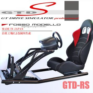 【GT6】GTD-RS レースゲーム コックピット ハンコン設置 固定 G27 G29 T-GT T500RS T300RS GT-SPORT|rossomodello