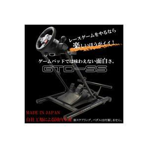 在庫あり!【GTD-SS】 PS3 GT6,PS4 GT-SPORTなどレースゲームに!  収納に便利!コンパクトなハンコン設置台 T300RS,G29 日本製 国内生産|rossomodello