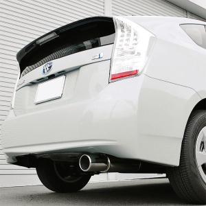 限定価格【送料無料】ロッソモデロ GT-8 プリウス マフラー ZVW30 安心の車検対応品・証明書付!!|rossomodello