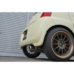 限定価格【送料無料】ロッソモデロ GT−8  エッセ マフラー L235S 2WD マフラー 安心の車検対応品・証明書付!! rossomodello
