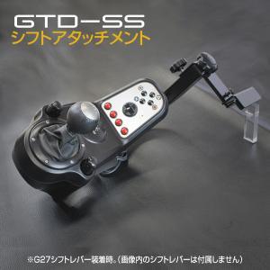 GTDシミュレーター GTD-SS用シフトベースキット G25 G27 G29 シフトレバー取付に! e-スポーツ e-sports|rossomodello