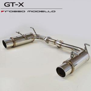 セール 送料無料 車検対応 ロードスター マフラー NCEC 後期 AT車専用 ロッソモデロ GT-X|rossomodello