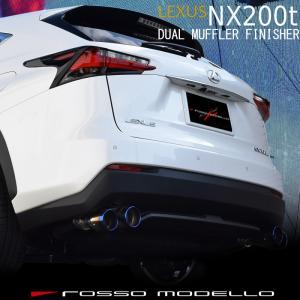 《今だけ!送料無料》LEXUS NX200t マフラーカッター MARVELOUS T4  チタンテール4本出し レクサス パーツ |rossomodello