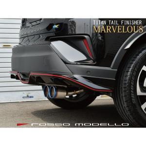 《今だけ!送料無料》トヨタ C-HR マフラーカッター ターボ NGX50 4WD ロッソモデロ W出し MARVELOUS T2|rossomodello