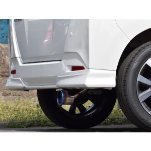 《今だけ!送料無料》 トヨタ ルーミー マフラーカッター M900A カスタム ターボ ロッソモデロ MARVELOUS T1 rossomodello 04