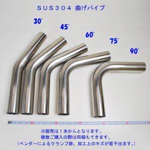 ステンレス曲げパイプ SUS304 ◆φ50.8 t=1.5mm L=420mm 各角度あり|rossomodello