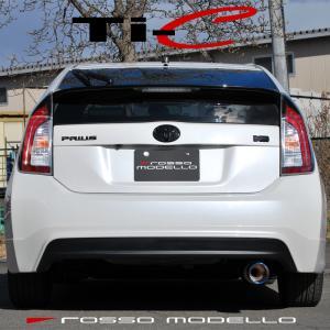 トヨタ プリウス マフラー ZVW30 ロッソモデロ TI-C  安全品質・証明書付 【送料無料】【車検対応】|rossomodello