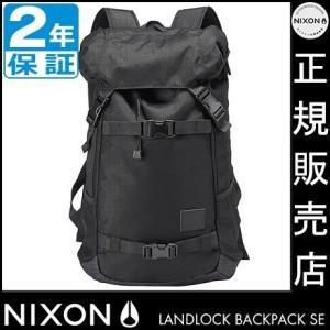 [商品名] NIXON/ニクソン リュック メンズ/レディース LANDLOCK BACKPACK ...