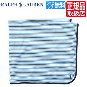 [商品名] Ralph Lauren ラルフローレン ベビー服 Striped Cotton Bla...