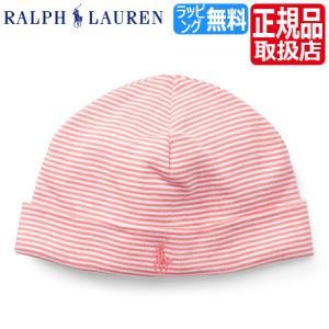 [商品名] Ralph Lauren ラルフローレン ベビー服 Striped Cotton Hat...