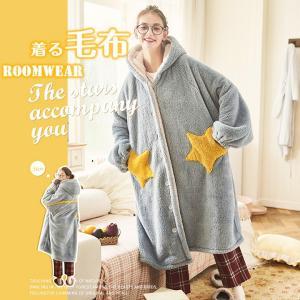 着る毛布 ルームウェア レディース メンズ 冬 暖かい 毛布 ロング おしゃれ パジャマ あったか ...
