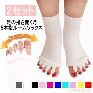 靴の中で窮屈だった指の間に入り込んで、 足全体をほぐしてくれます、気持ちい〜い! 五本指それぞれが自...