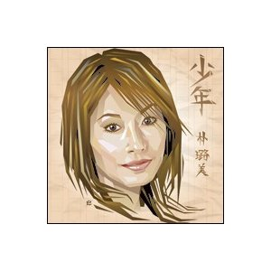 朗読CD少年谷崎潤一郎原作朴路美朗読|roudoku