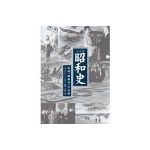 講演CD完全版昭和史第二集半藤一利CD6枚組|roudoku