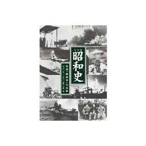 講演CD完全版昭和史第三集半藤一利CD6枚組|roudoku