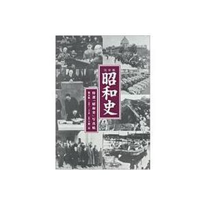 講演CD完全版昭和史第五集半藤一利CD6枚組|roudoku