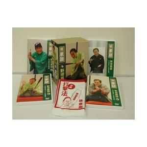 落語DVD桂米助 野球落語|roudoku