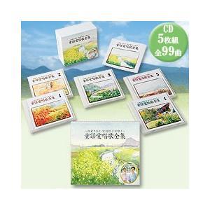 由紀さおり・安田祥子の童謡愛唱歌全集CD5枚組全99曲|roudoku