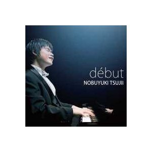 debut  辻井伸行 CD2枚組|roudoku