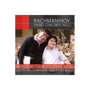 ラフマニノフ:ピアノ協奏曲第2番辻井伸行×佐渡 裕 CDアルバム+DVD|roudoku