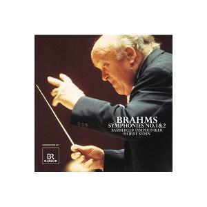 ブラームス:交響曲第1番&第2番ホルスト・シュタイン 2枚組 CDアルバム+DVD|roudoku