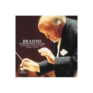 ブラームス:交響曲第3番&第4番ホルスト・シュタイン 2枚組 CDアルバム+DVD|roudoku