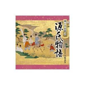 瀬戸内寂聴訳源氏物語(2)上原まり(語りと筑前琵琶)|roudoku