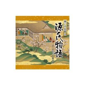瀬戸内寂聴訳源氏物語(3)上原まり(語りと筑前琵琶)|roudoku