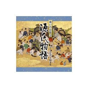 瀬戸内寂聴訳源氏物語(5)上原まり(語りと筑前琵琶)|roudoku