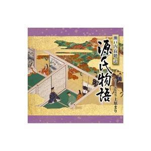 瀬戸内寂聴訳源氏物語(6)上原まり(語りと筑前琵琶)|roudoku