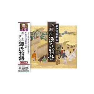 瀬戸内寂聴訳声にして楽しむ源氏物語CD2枚組|roudoku