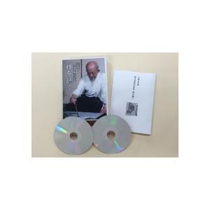 【CD】CD版<全6巻>無文老師法話集「禅を聴く」|roudoku