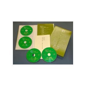 CD版<全6巻>「名僧たちの教え ──祖師に学ぶ生き方の知恵──」|roudoku