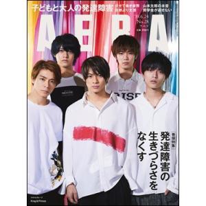 AERA 2019年6月24日号|roudoku