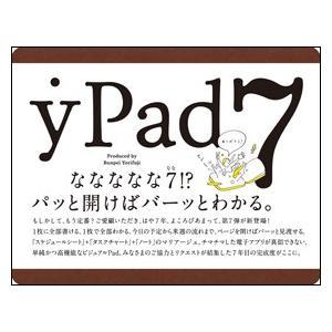 yPad7|roudoku