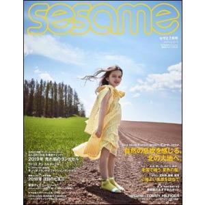 sesame セサミ 2018.7月号|roudoku