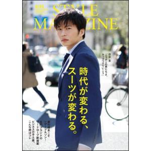 AERA STYLE MAGAZINE Vol.42 2019 SPRING  定価:980円(税込...