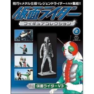 仮面ライダーフィギュアコレクション 2号|roudoku