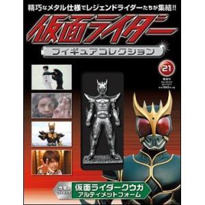 仮面ライダーフィギュアコレクション 3巻一括|roudoku