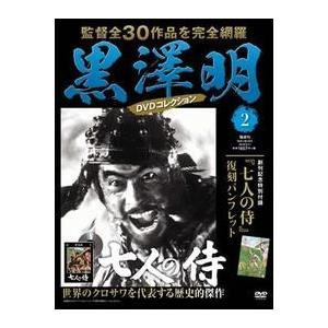 黒澤明DVDコレクション 2|roudoku