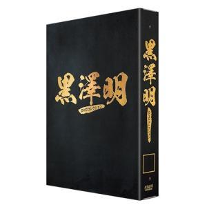 黒澤明DVDコレクション 特製バインダー|roudoku