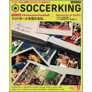 SOCCER KING  2020年6月号|roudoku
