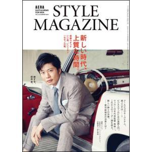 AERA STYLE MAGAZINE Vol.43 2019 SUMMER  定価:980円(税込...