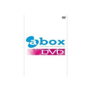 a-box DVDDVD3枚組エイベックス roudoku