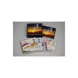 旅情 うた物語 〔CD5枚組〕 5枚組CDアルバムavex|roudoku