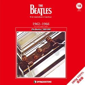 隔週刊 ザ・ビートルズ・LPレコード・コレクション 第18号 THE BEATLES 1962?1966|roudoku