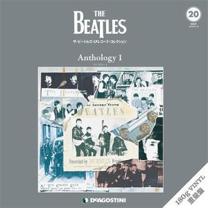 隔週刊 ザ・ビートルズ・LPレコード・コレクション 第20号 Anthology 1|roudoku