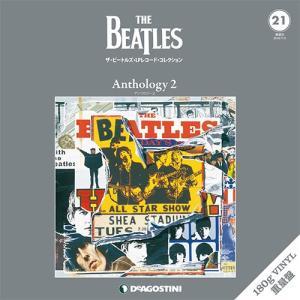 隔週刊 ザ・ビートルズ・LPレコード・コレクション 第21号 Anthology 2|roudoku